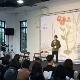 彭啟東 講師